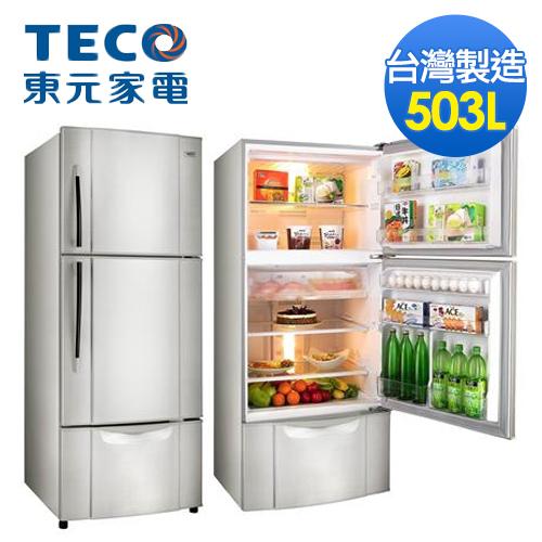 好禮送【TECO東元】503L三門冰箱R5013VS(銀)
