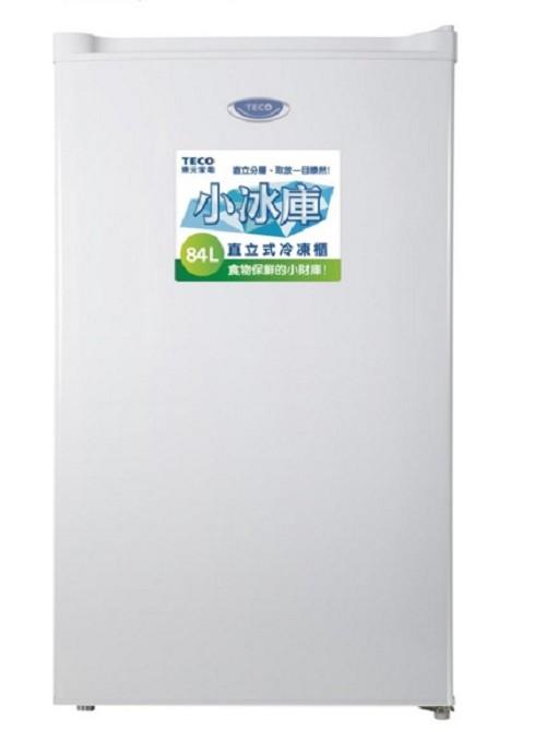 好禮送【TECO東元】84L直立式單門冷凍櫃RL84SW