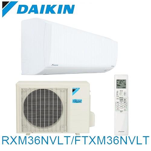 雙重送【DAIKIN大金】5-7坪R32變頻冷暖分離式RXM36NVLT/FTXM36NVLT