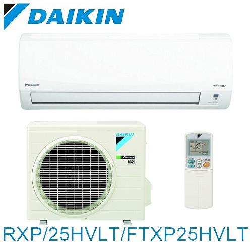 好禮送【DAIKIN大金】3-5坪R32變頻冷暖分離式RXP25HVLT/FTXP25HVLT