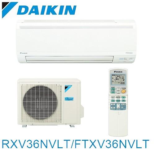好禮送【DAIKIN大金】5-7坪R32變頻冷暖分離式RXV36NVLT/FTXV36NVLT