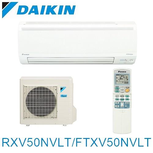 【DAIKIN大金】7-9坪R32變頻冷暖分離式RXV50NVLT/FTXV50NVLT