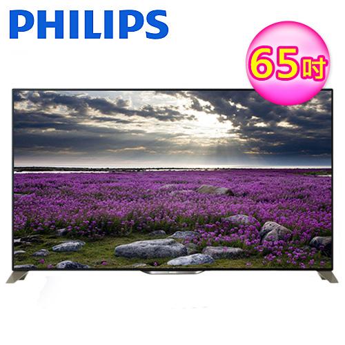 PHILIPS 飛利浦 65吋液晶65PUH9009 視訊