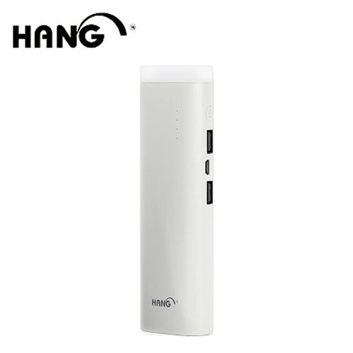 HANG 露營燈LED手電筒 7500mAh 雙輸出行動電源 白