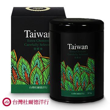嚴選奶香金萱烏龍茶【75g】
