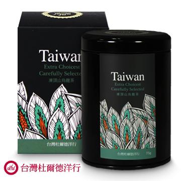嚴選凍頂山烏龍茶【150g】