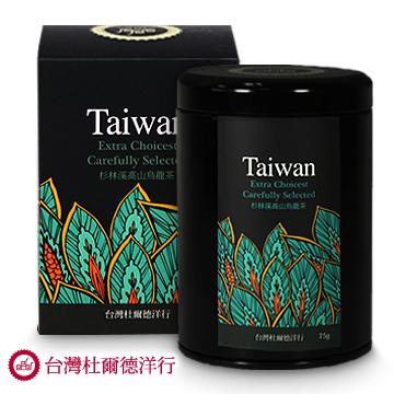 嚴選杉林溪高山烏龍茶【75g】