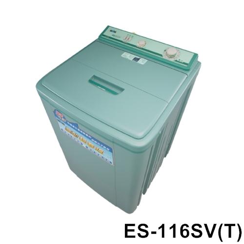 【SAMPO聲寶】 11公斤洗衣機ES-116SV(T)-網