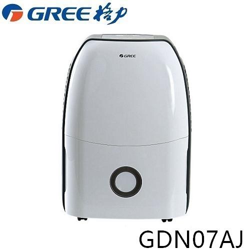 【GREE格力】1級效能除濕機7L智慧除濕機GDN07AJ