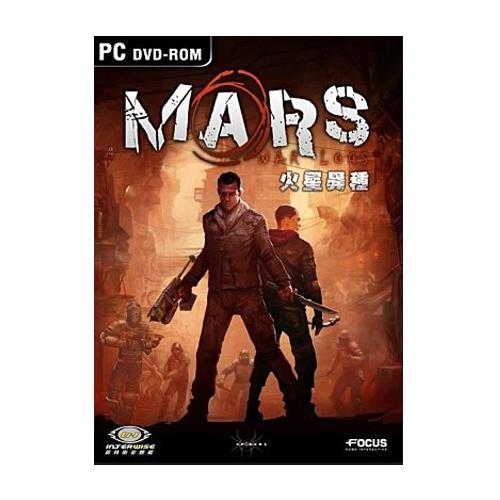 火星異種 PC 中文版