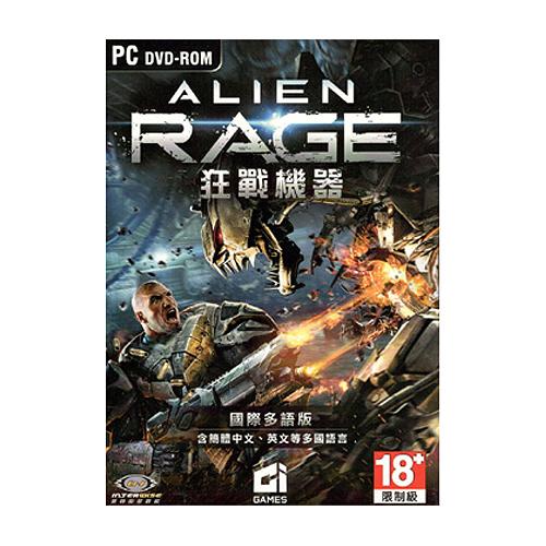 狂戰機器 PC 國際多語版