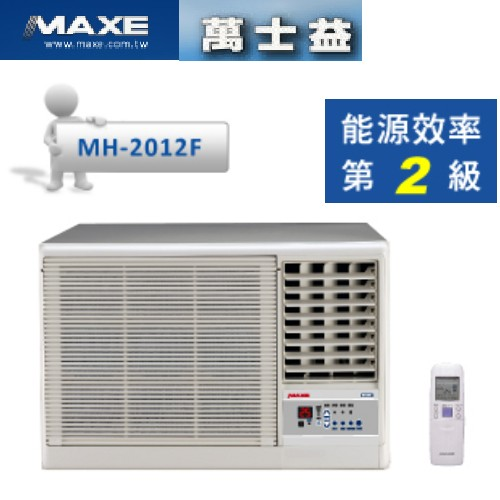 【MAXE萬士益】2-4坪定頻右吹窗型冷氣MH-2012F