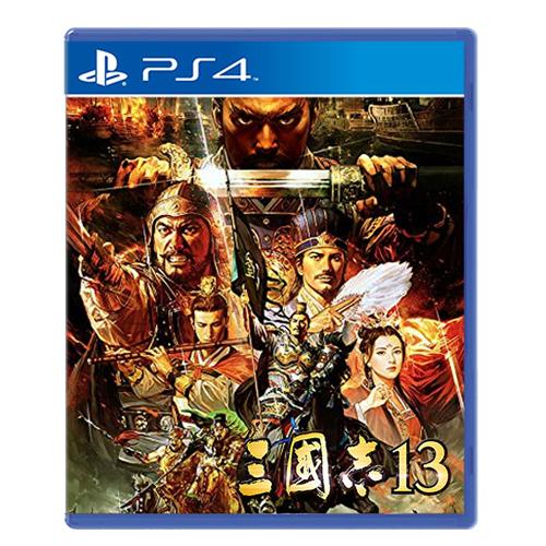PS4 三國志13 中文版