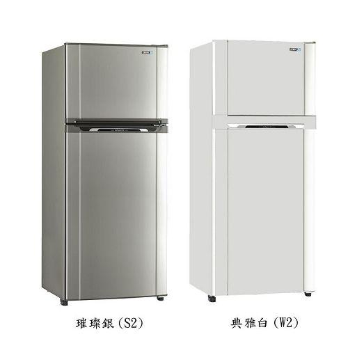 買就送【SAMPO聲寶】455L雙門冰箱SR-M46G(銀S2)-