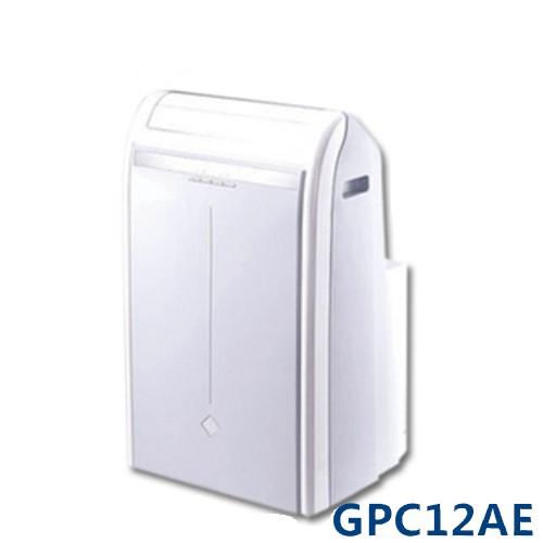 【GREE臺灣格力】4-6坪移動式空調機GPC12AE(不含裝)