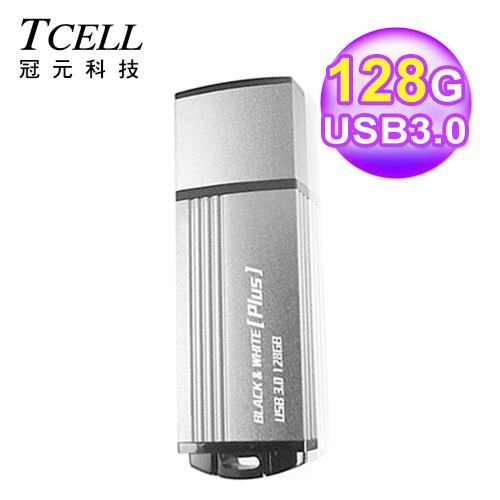 TCELL USB3.0 新PLUS極速碟128GB