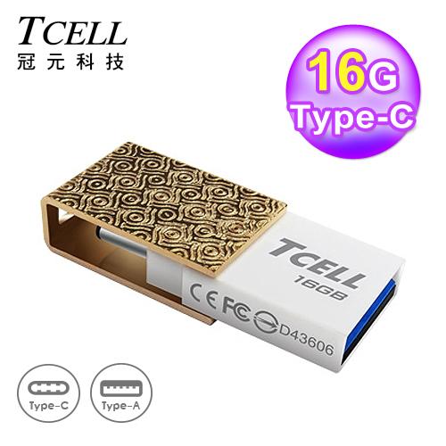 TCELL 冠元 TYPE-C 兩用隨身碟 16GB 金