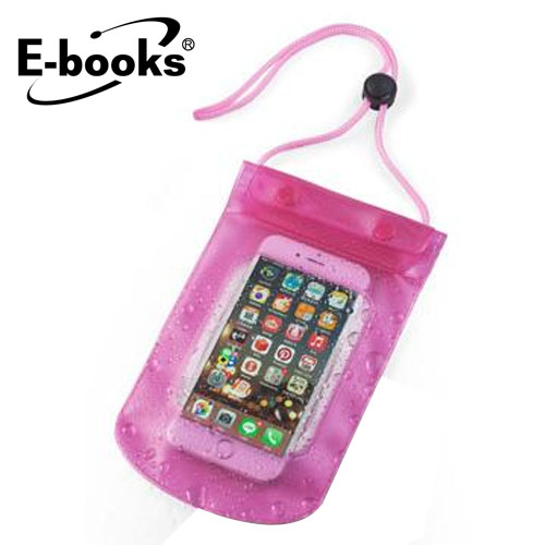 E-BOOKS N1手機防水保護袋-粉