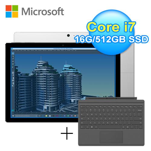 【組合包】Surface Pro 4 i7 16G 512G (附實體鍵盤 黑)