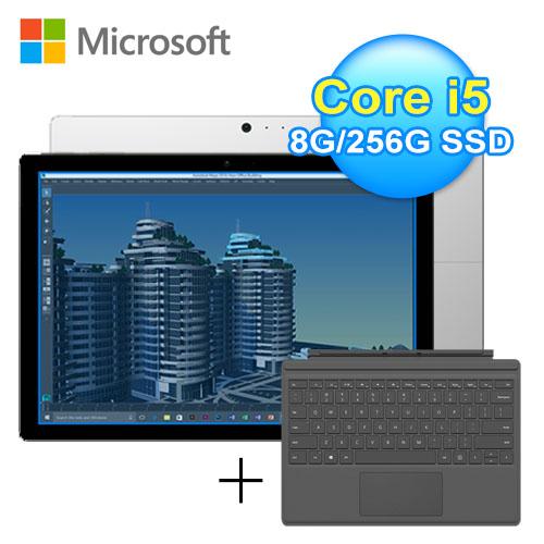 【組合包】Surface Pro 4 i5 8G 256G (附實體鍵盤 黑)