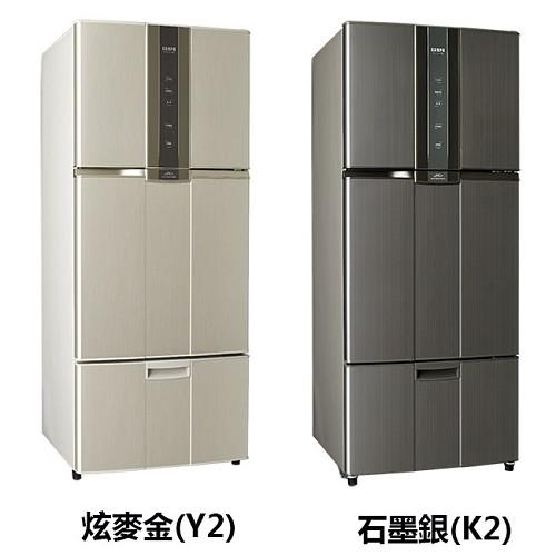 買就送【SAMPO聲寶】580L變頻三門冰箱SR-N58DV(Y2炫麥金K2石墨銀)-