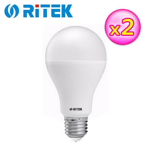 RiTEK 錸德 10W LED燈泡 白光 (2入)