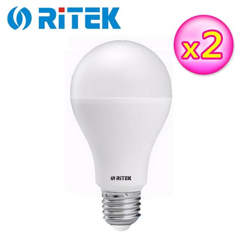 RiTEK 錸德 10W LED燈泡 黃光 (2入)