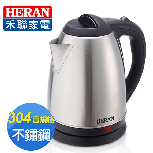 【HERAN禾聯】1.8L 304不鏽鋼快煮壺(HEK-18C1)