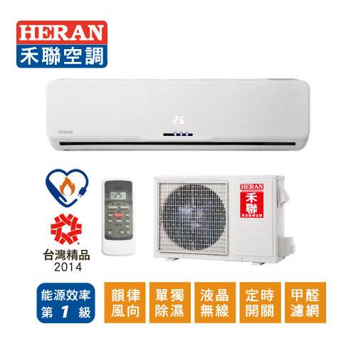 【HERAN 禾聯】3-5坪 變頻一對一冷專型(HI-M23A/HO-M23A)