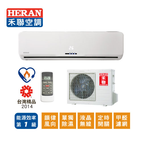 【HERAN 禾聯】4-6坪 變頻一對一冷專型(HI-M28A/HO-M28A)