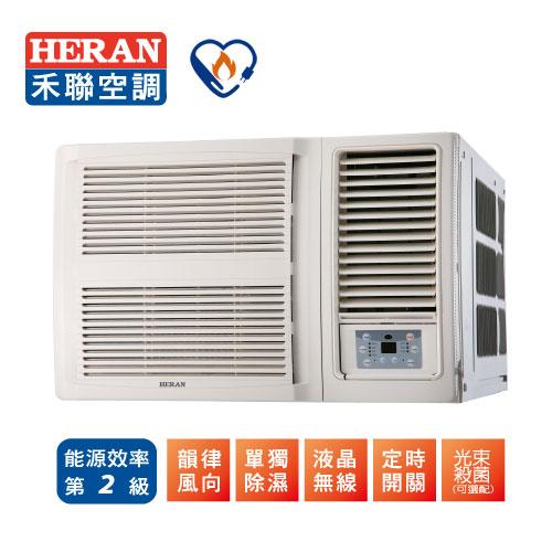 【HERAN 禾聯】11-13坪 窗型豪華系列空調(HW-63P)