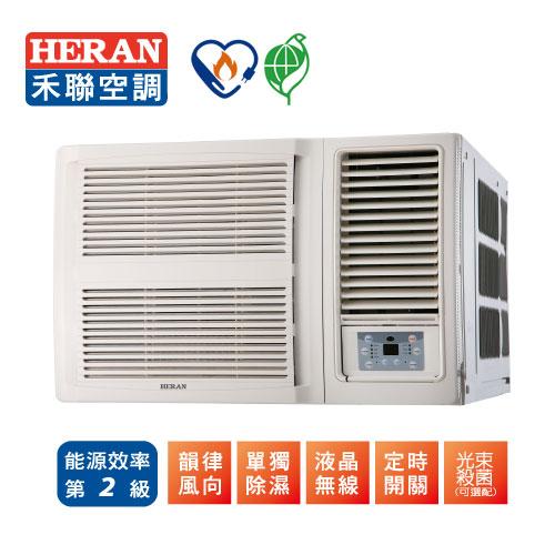 【HERAN 禾聯】13-15坪 窗型豪華系列空調(HW-72P)