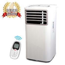 《買就送》尚朋堂 移動式空調機SCL-10K