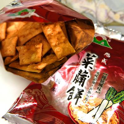 【旭成】菜脯餅(小包裝) A62