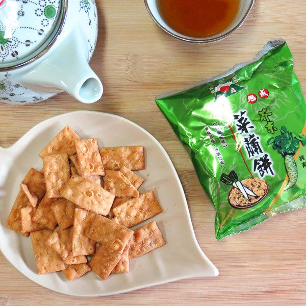 旭成菜脯餅-芥末A63