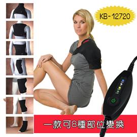 【venture】家用八合一多部位熱敷墊KB-12720