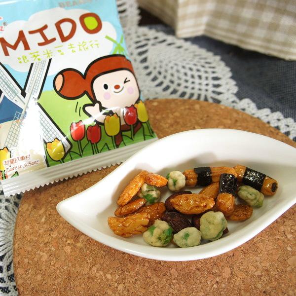 【豆之家】MIDO航空米果(商務艙) A52