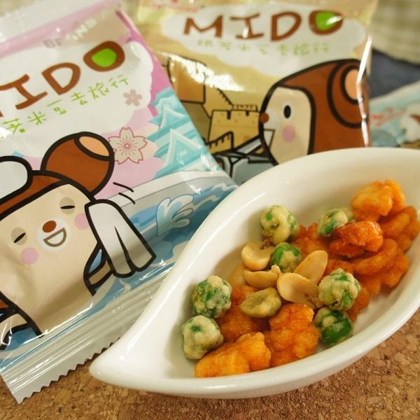 【豆之家】MIDO 航空米果(經濟艙) A53