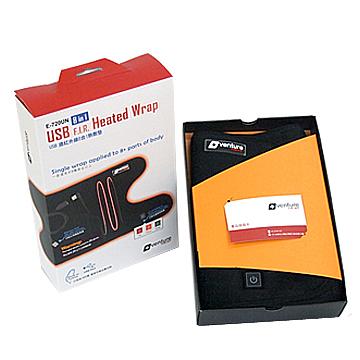 【venture】USB八合一遠紅外線熱敷墊E-720UN