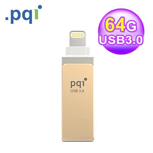 PQI iConnect mini 64G 蘋果OTG 專用隨身碟 金