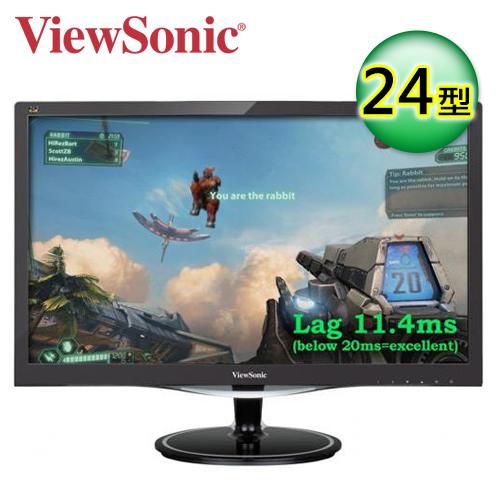 優派 VX2457MHD 極速電玩螢幕