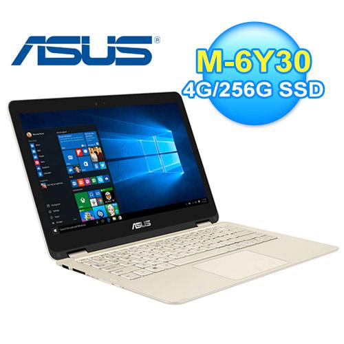 ASUS 華碩UX360CA-0051A 13.3吋 觸控筆電 金