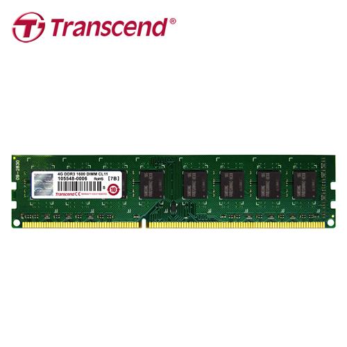 创见 DDR3 1600 4GB PC用双面颗粒