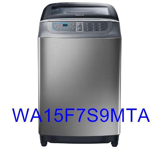 【SAMSUNG三星】16KG直立式變頻單槽洗衣機WA16F7S9MTA/TW