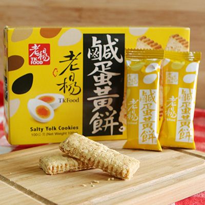 老楊-鹹蛋黃餅100g A41
