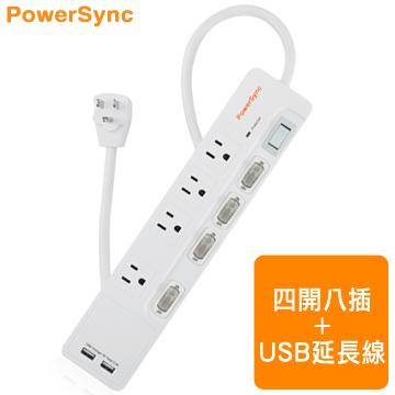 群加 TPSM48TB0189 8插4開突波過載+2埠USB延長線-1.8M