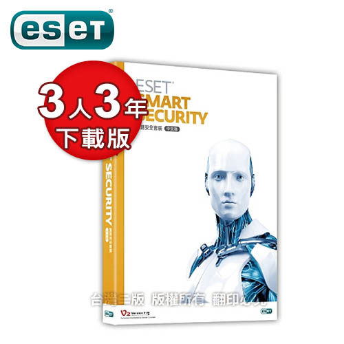 ESET Smart Security 3U3Y 多平台版