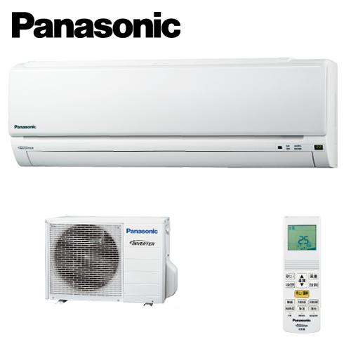 【Panasonic國際】4-5坪變頻冷專分離式冷氣CU-K28CA2/CS-K28A2-網
