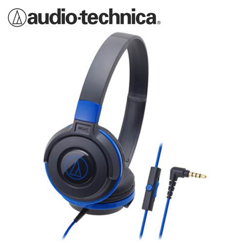 鐵三角 ATH-S100iS 耳罩式耳機 藍 ICASH