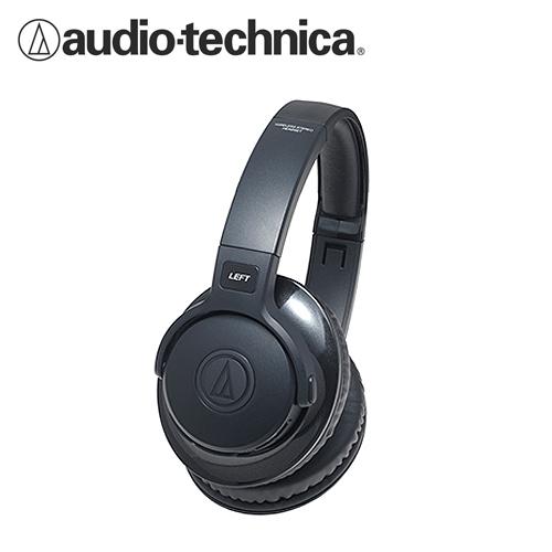 鐵三角 ATH-S700BT 藍芽頭戴式耳機